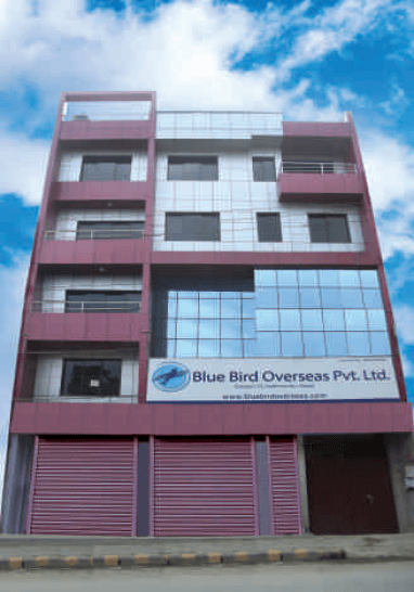 Blue Bird Overseas Headquarter Building